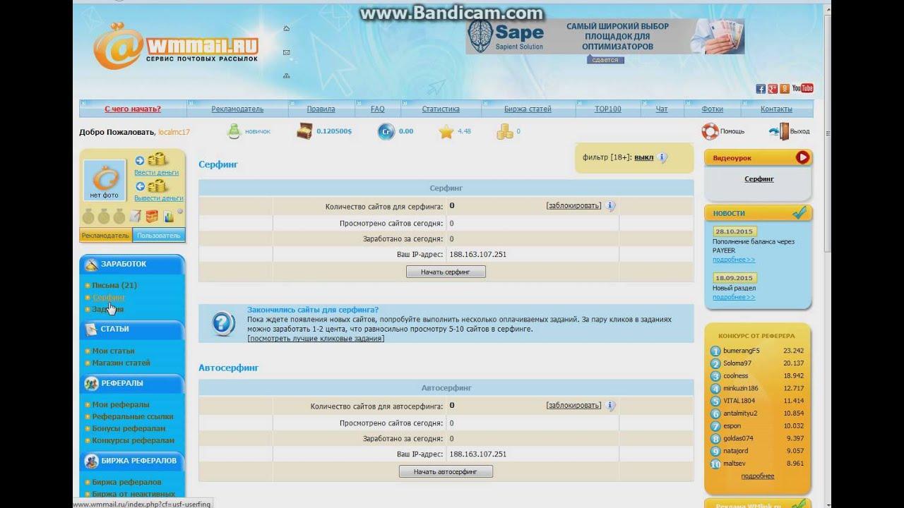 Металлург магнитогорск сибирь 14 октября прогноз ставки